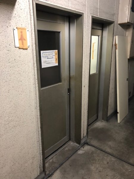 神奈川県横浜市都筑区 K様 会社のトイレを事務所にリフォーム